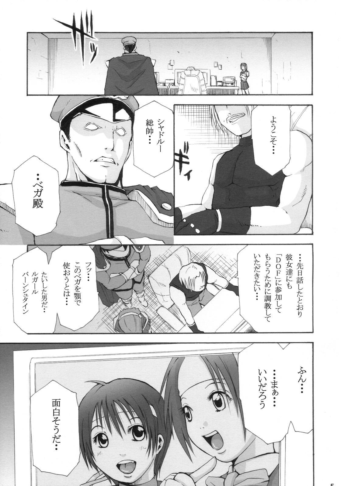 Sakuhina 3