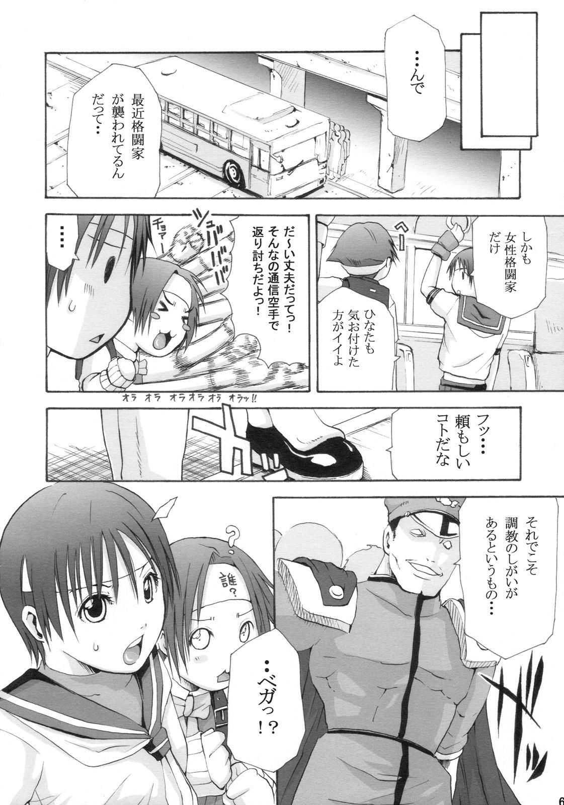 Sakuhina 4