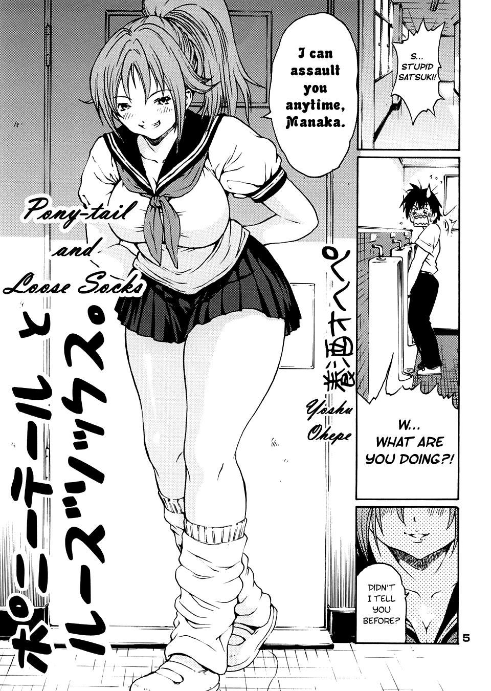 Haru Ichigo - Spring Strawberry 4