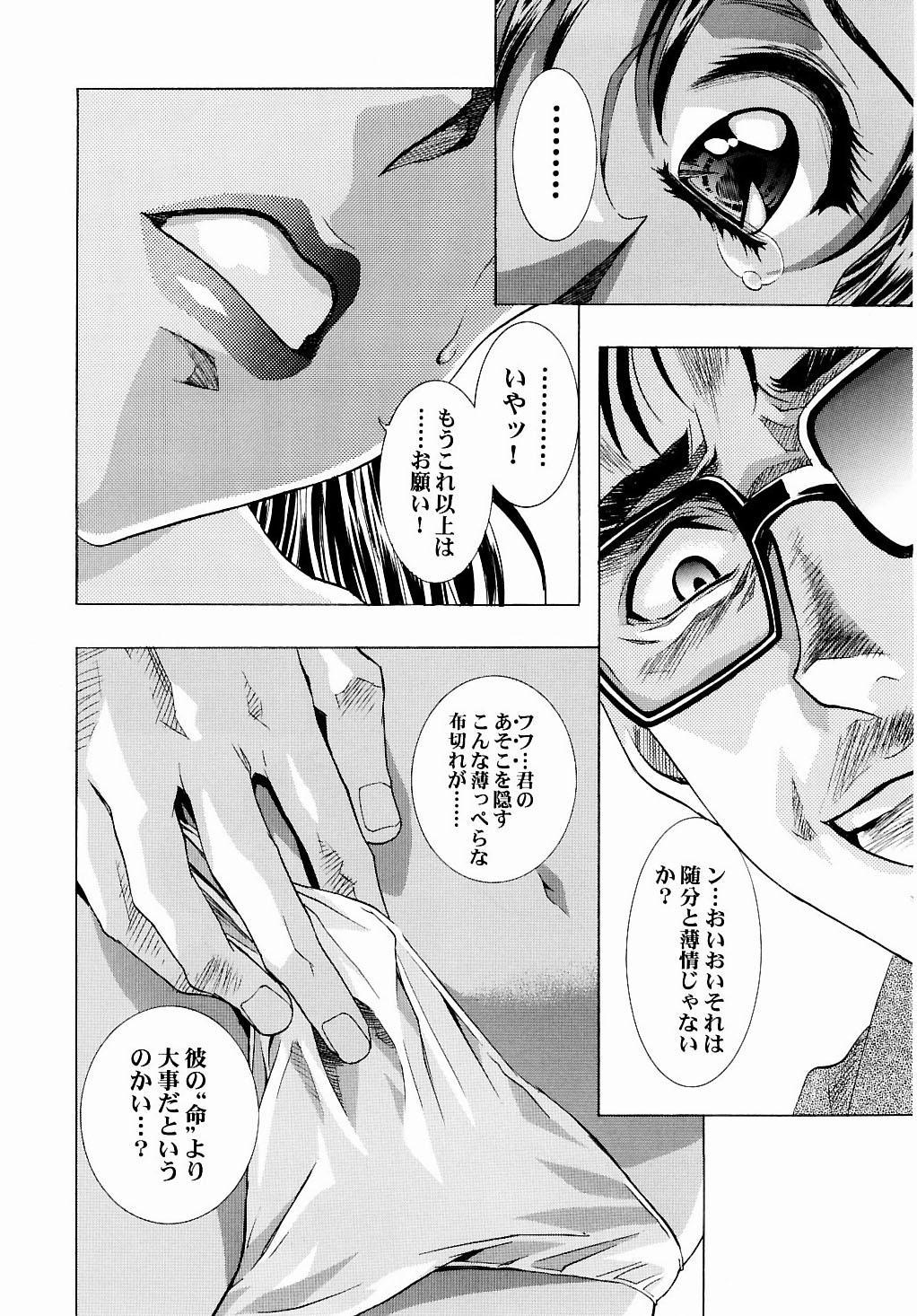 Ayanami Club 2 10