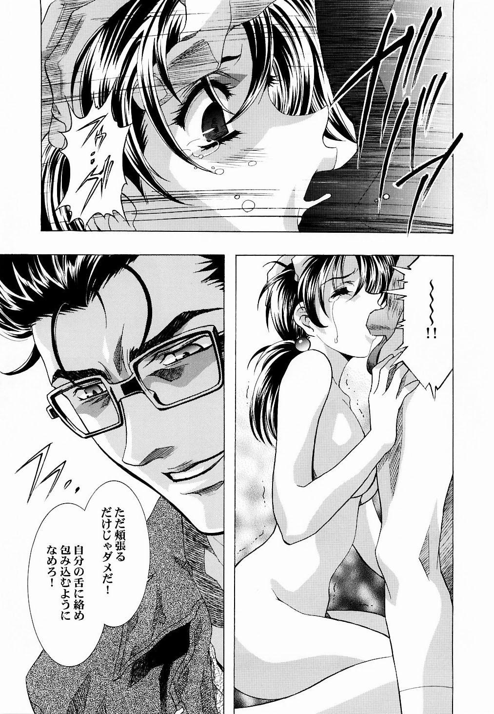 Ayanami Club 2 23
