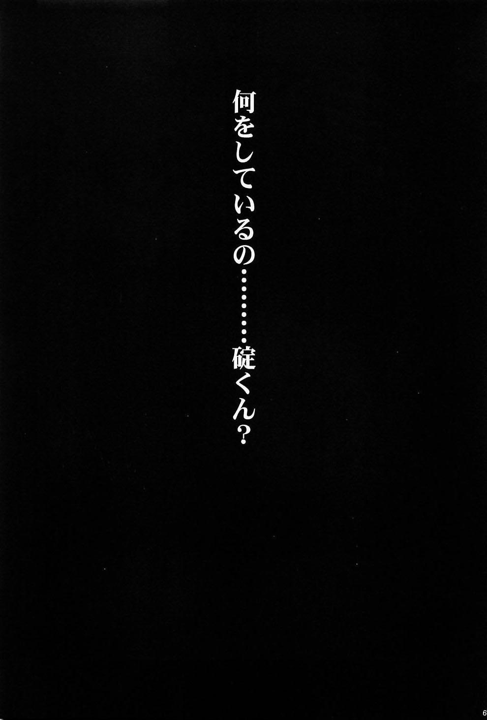 Ayanami Club 2 59