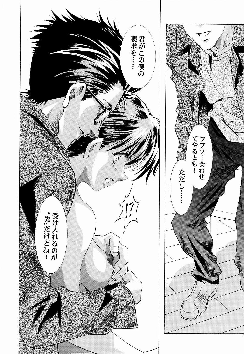 Ayanami Club 2 6