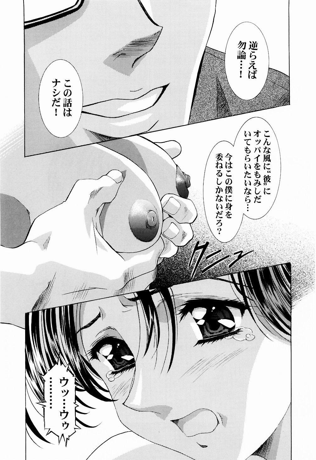 Ayanami Club 2 7