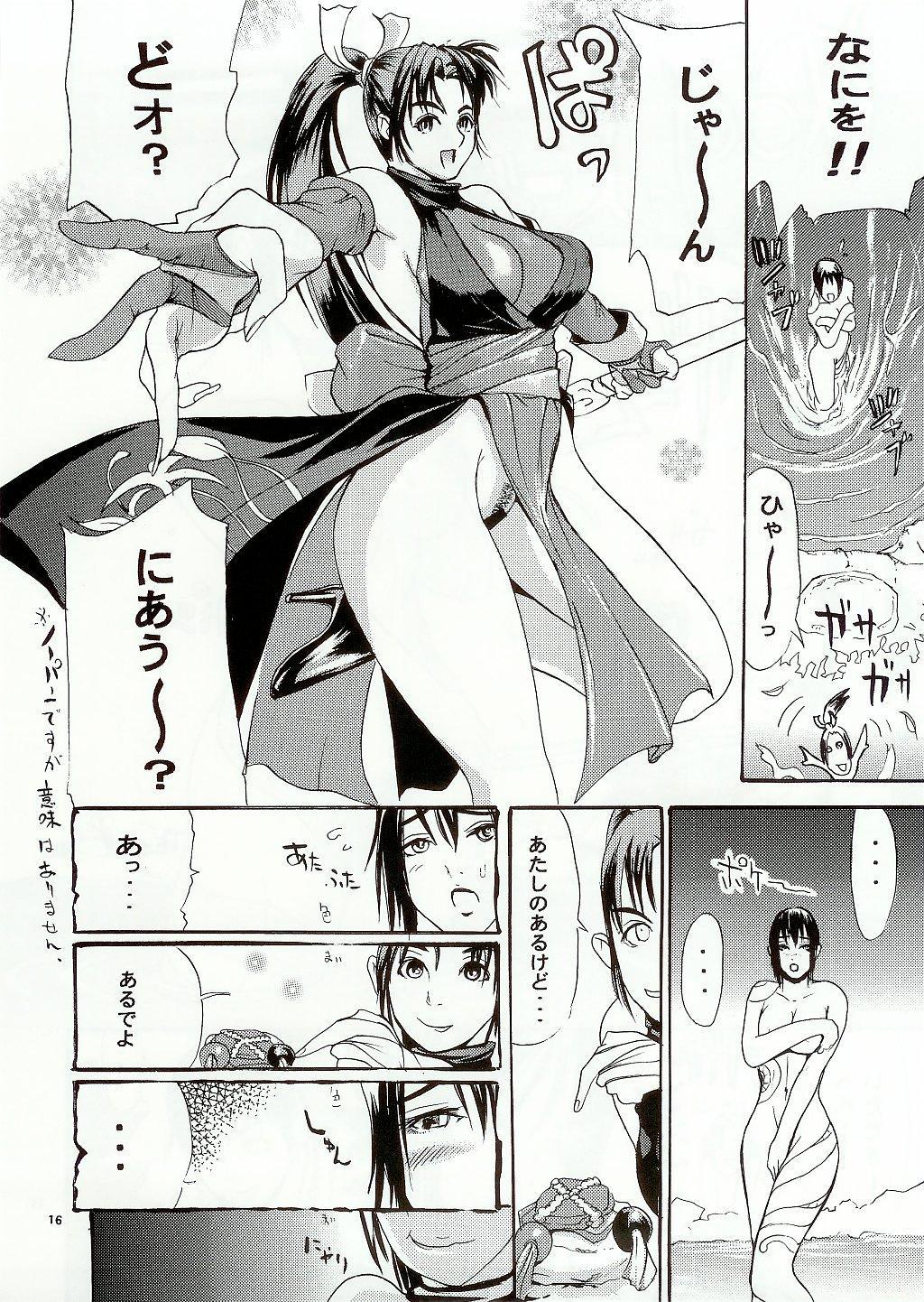 Thultwul Keikaku Vol. 3 15