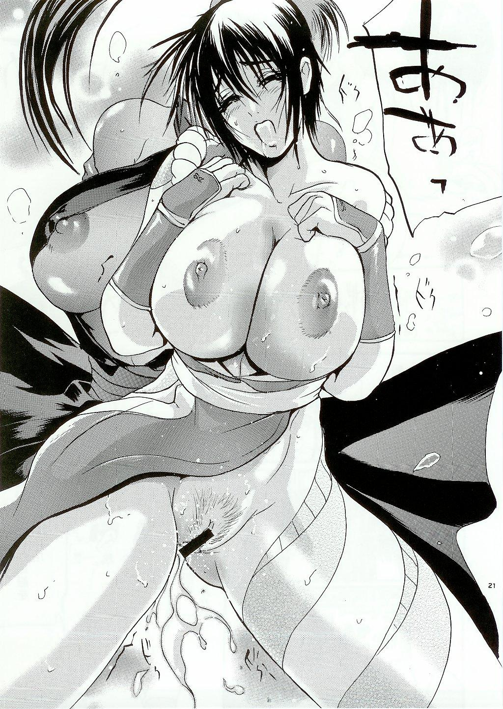 Thultwul Keikaku Vol. 3 20