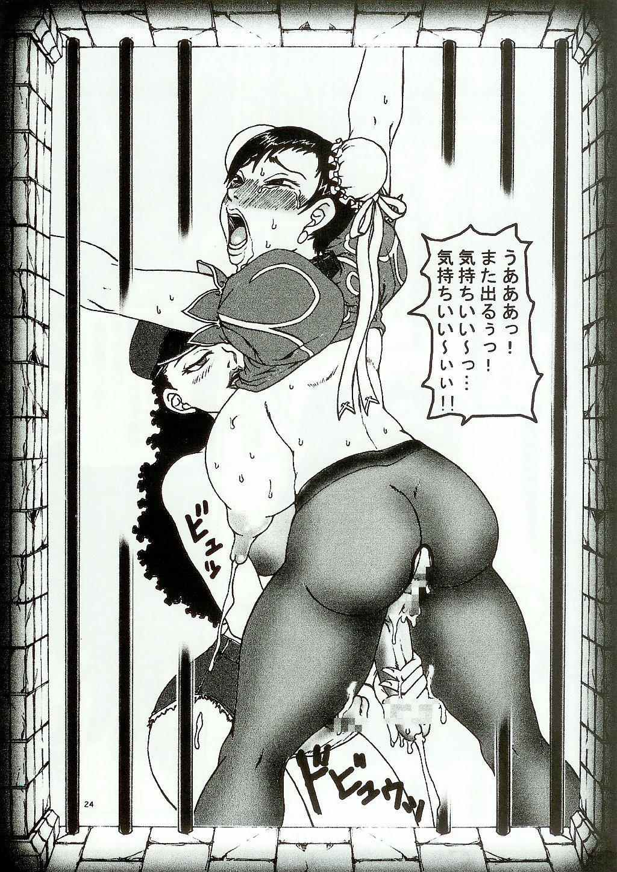 Thultwul Keikaku Vol. 3 23
