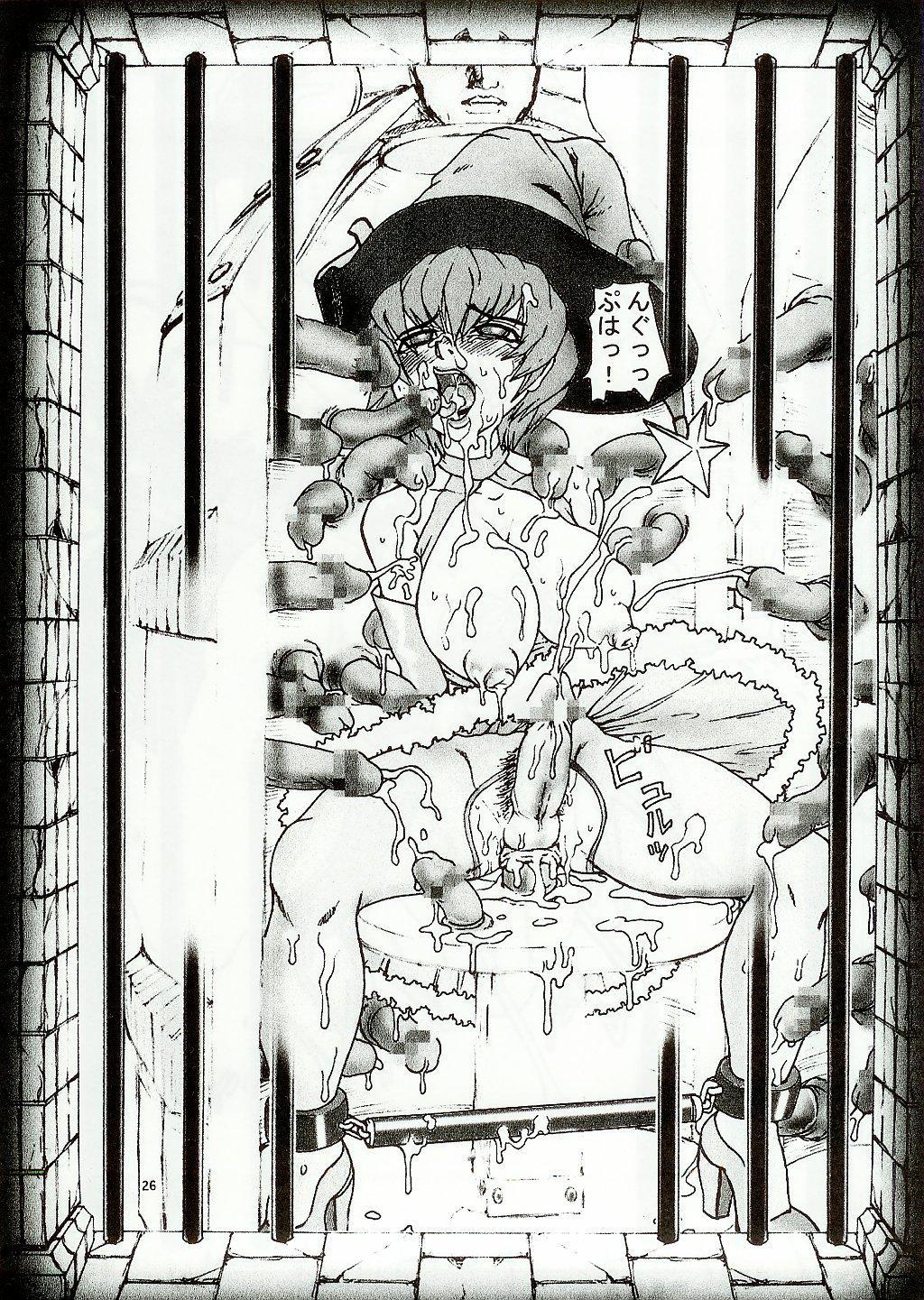 Thultwul Keikaku Vol. 3 25
