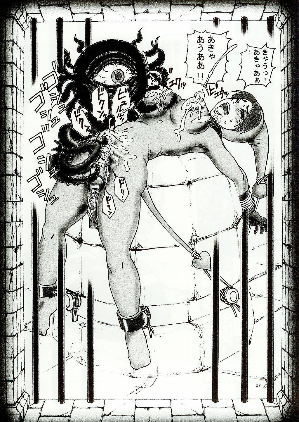 Thultwul Keikaku Vol. 3 26