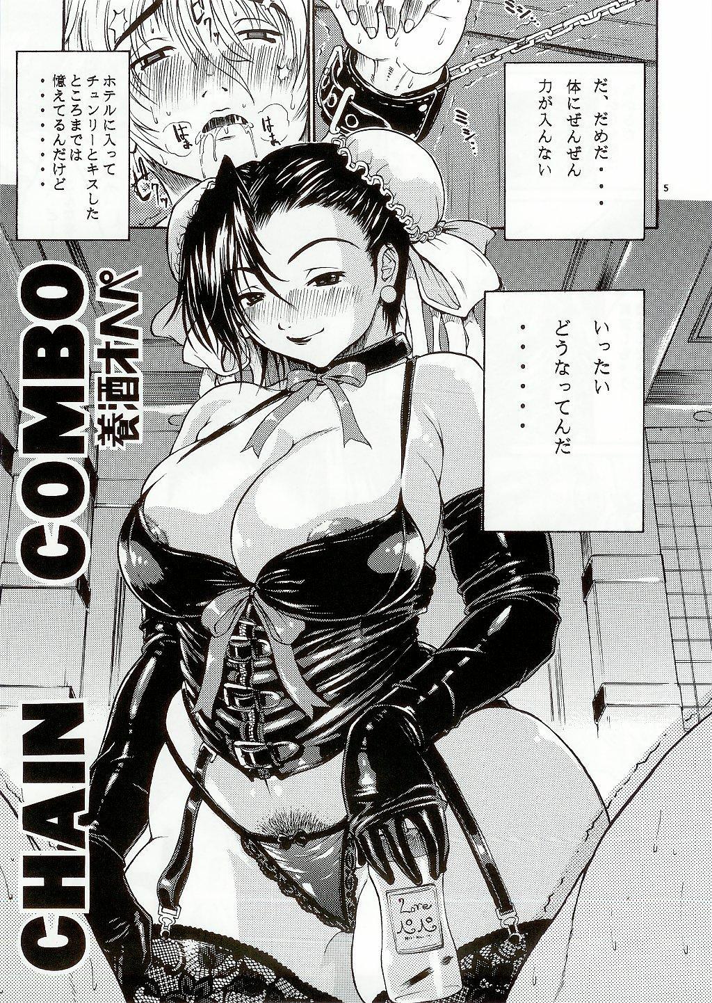 Thultwul Keikaku Vol. 3 4