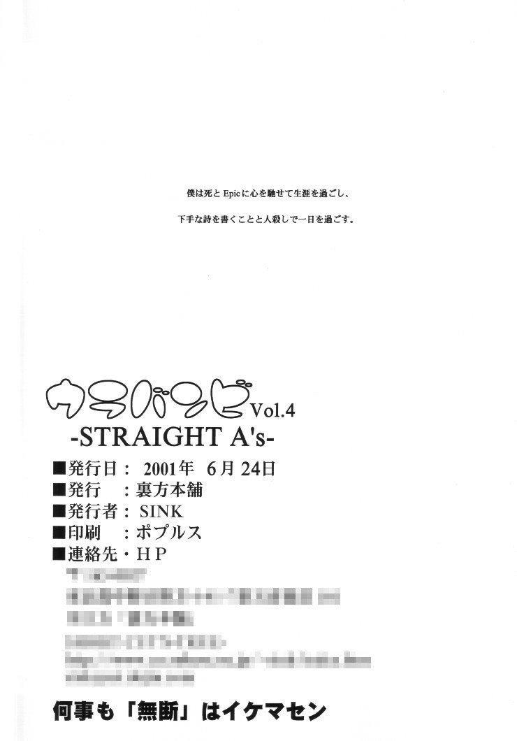 Urabambi Vol. 4 - Straight A's 24