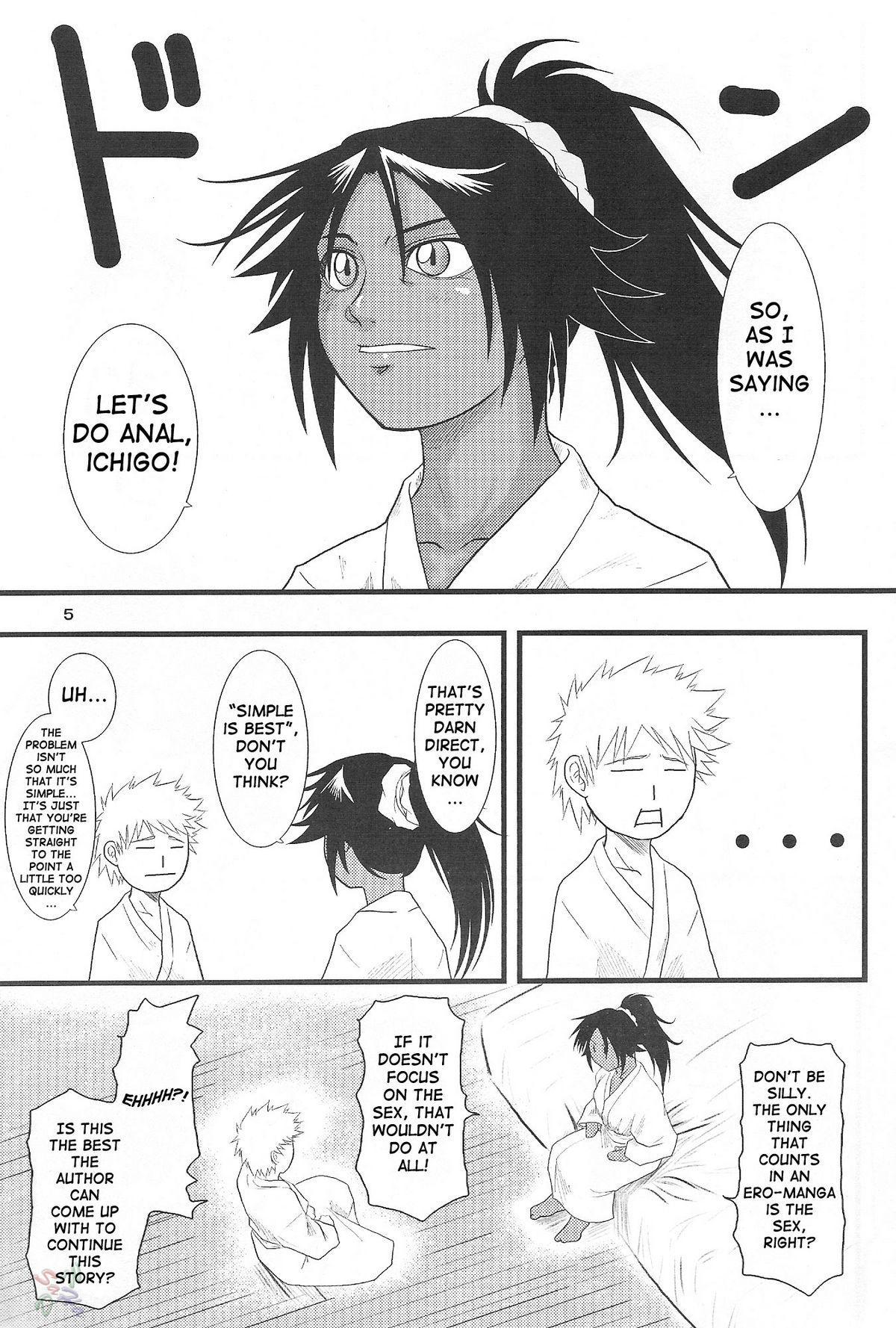 Yoruichi Nyan no Hon 3 3