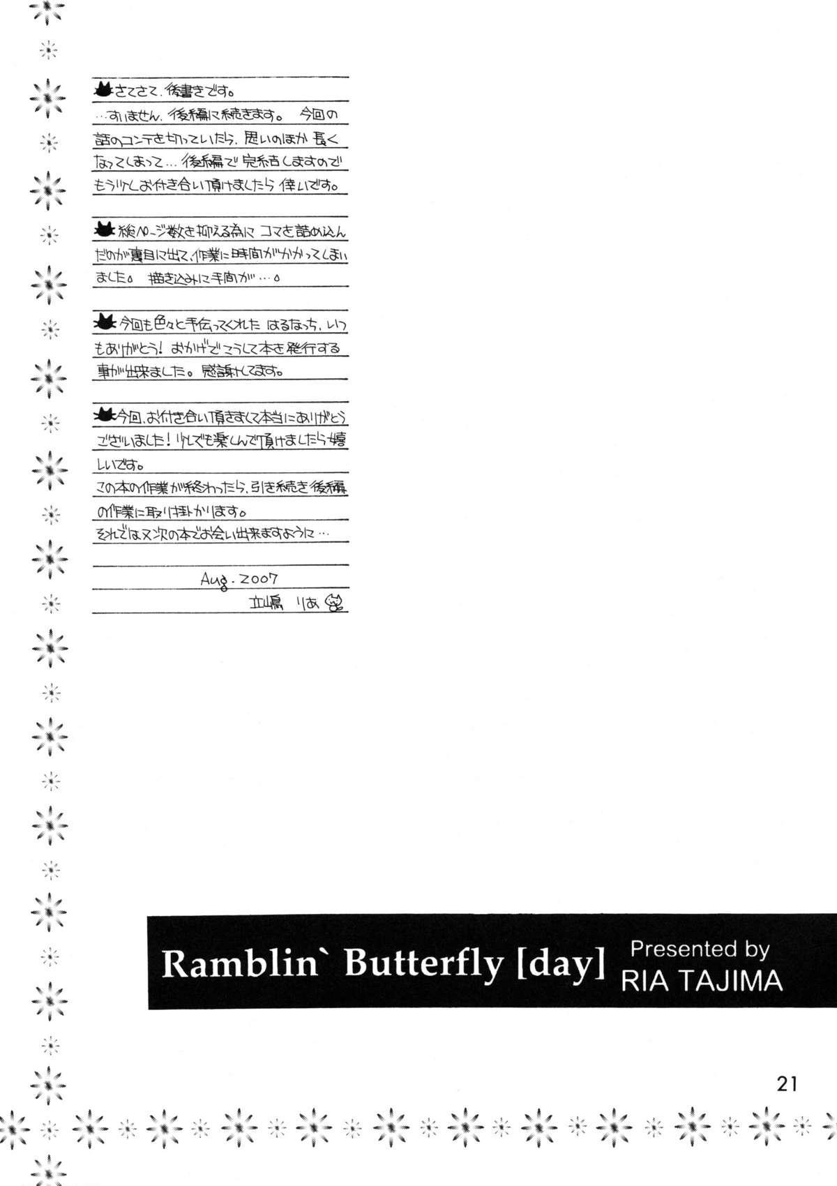 Ramblin' Butterfly 19