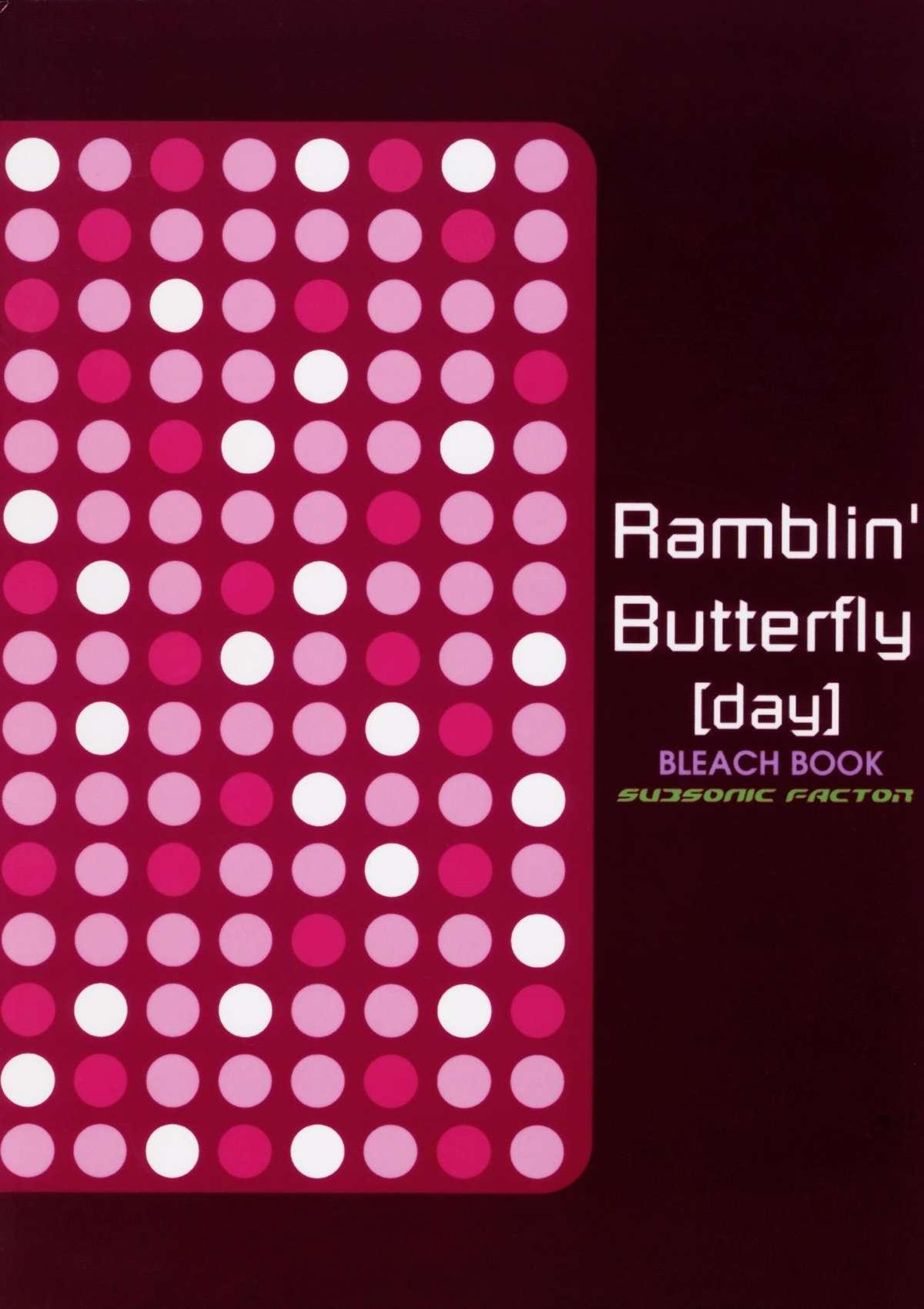 Ramblin' Butterfly 21