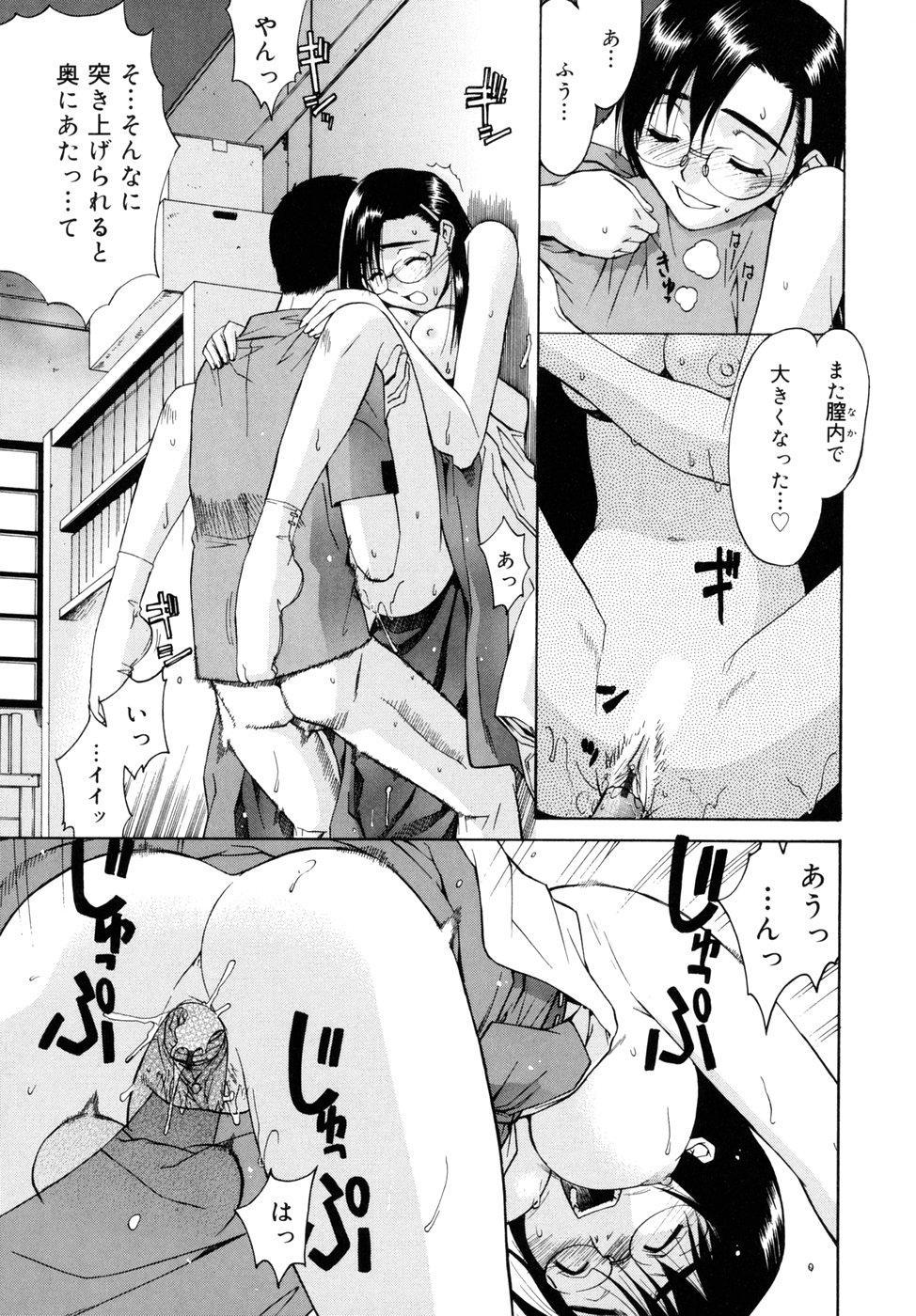 [Yaya Hinata] Tonari no Miko-san wa Minna Warau - The next shrine maidens smile in everyone. 118