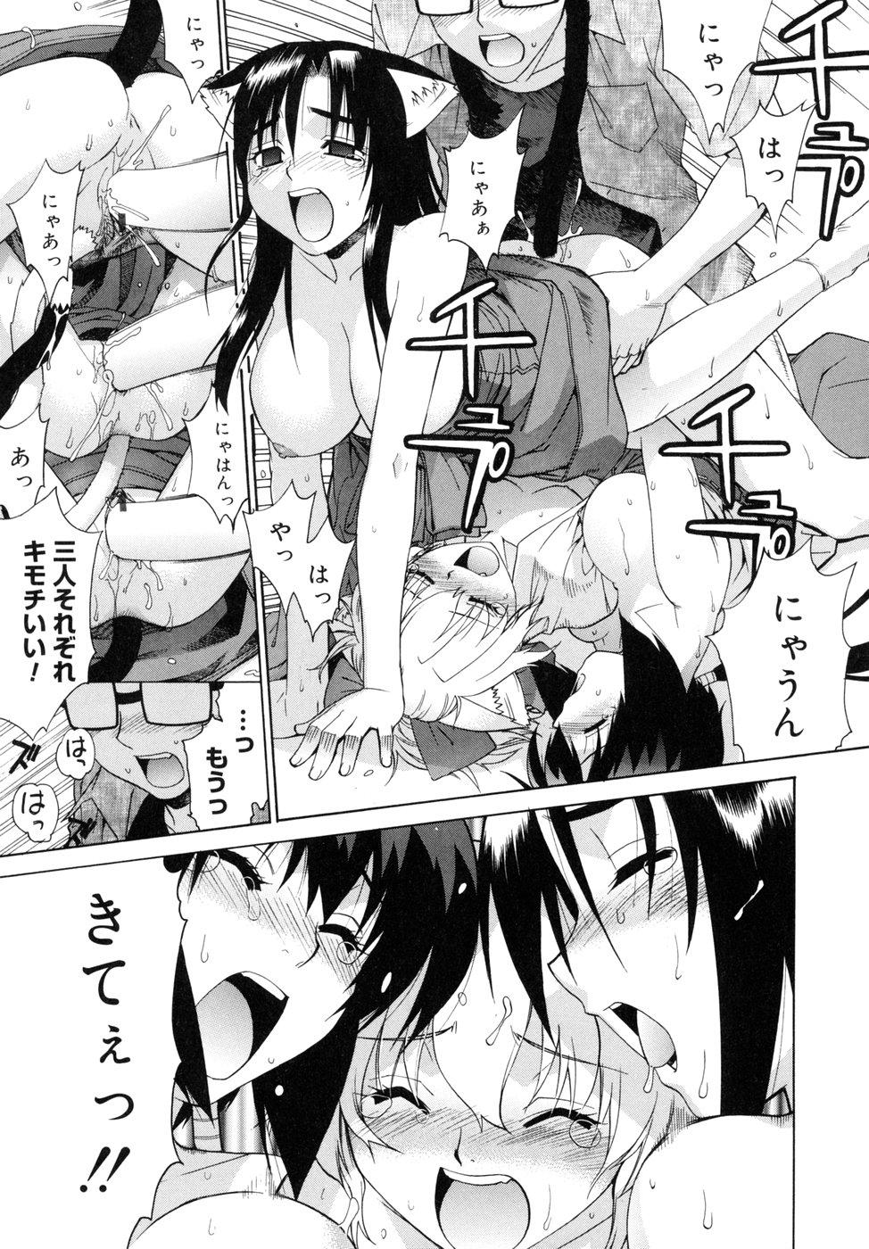 [Yaya Hinata] Tonari no Miko-san wa Minna Warau - The next shrine maidens smile in everyone. 170