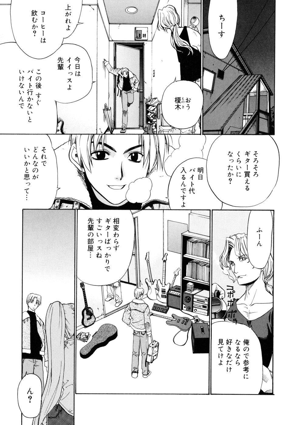 [Yaya Hinata] Tonari no Miko-san wa Minna Warau - The next shrine maidens smile in everyone. 182