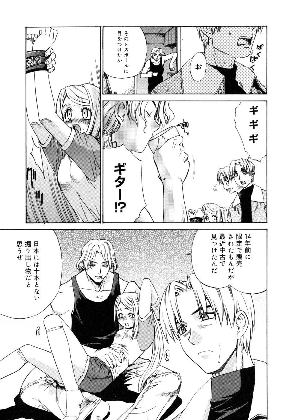[Yaya Hinata] Tonari no Miko-san wa Minna Warau - The next shrine maidens smile in everyone. 184