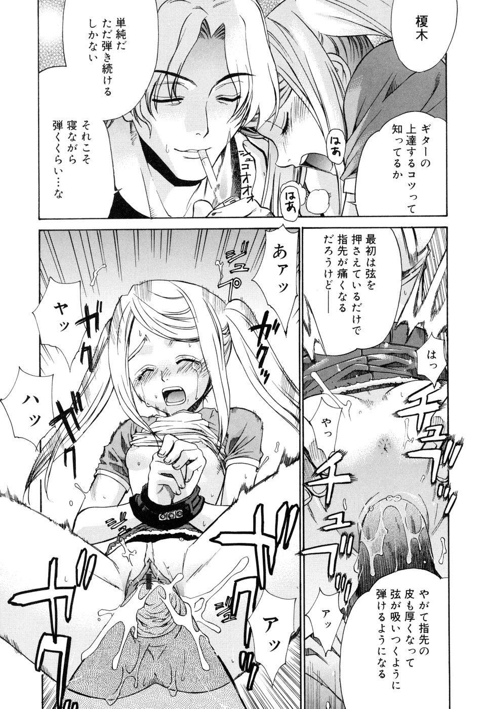 [Yaya Hinata] Tonari no Miko-san wa Minna Warau - The next shrine maidens smile in everyone. 190