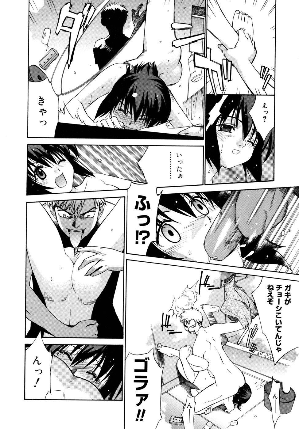 [Yaya Hinata] Tonari no Miko-san wa Minna Warau - The next shrine maidens smile in everyone. 207
