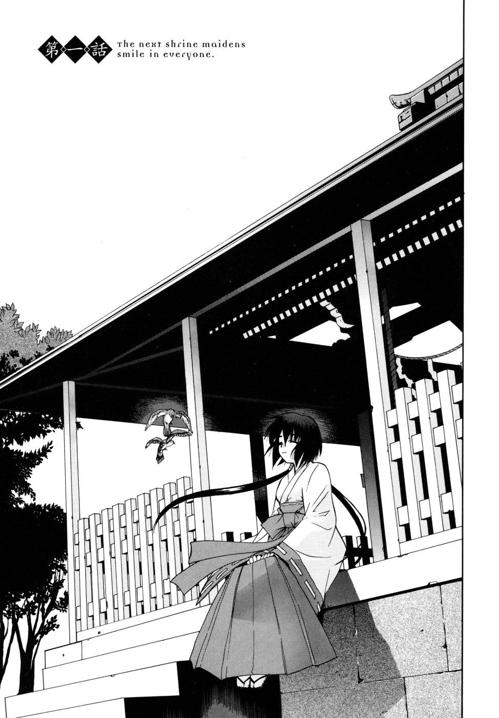 [Yaya Hinata] Tonari no Miko-san wa Minna Warau - The next shrine maidens smile in everyone. 6
