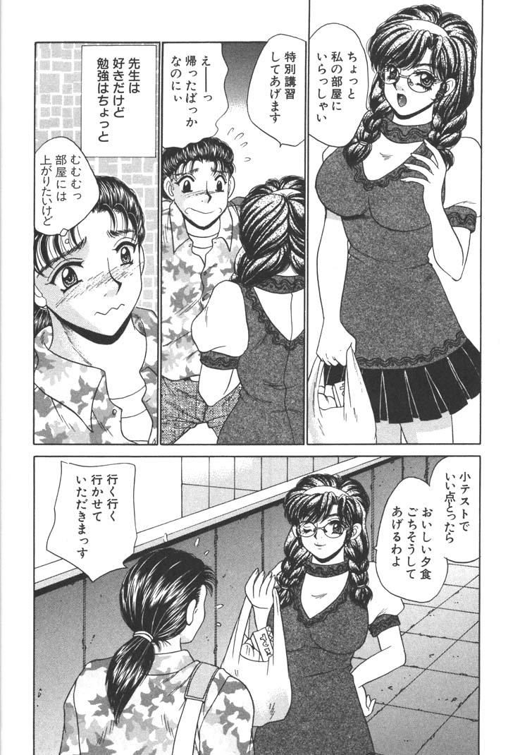 Seifuku Shiyouyo - Costume Paradise 107