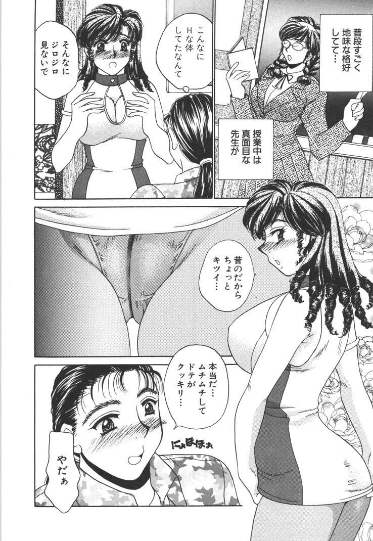 Seifuku Shiyouyo - Costume Paradise 115