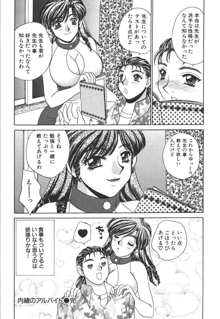 Seifuku Shiyouyo - Costume Paradise 123