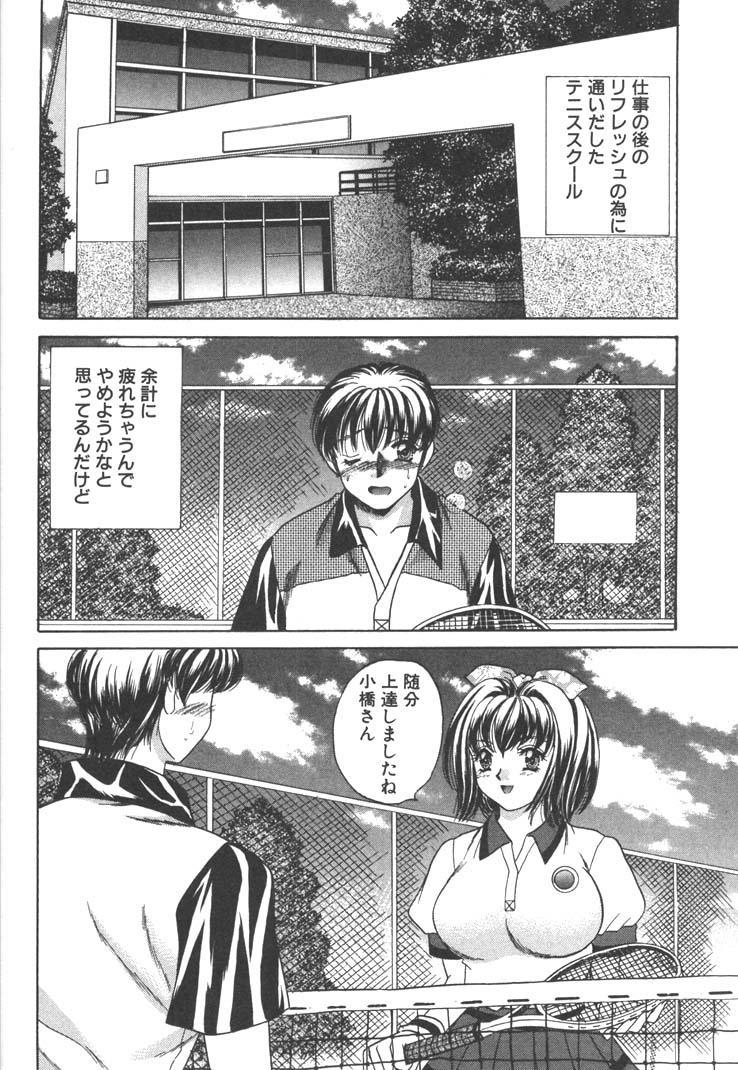 Seifuku Shiyouyo - Costume Paradise 145