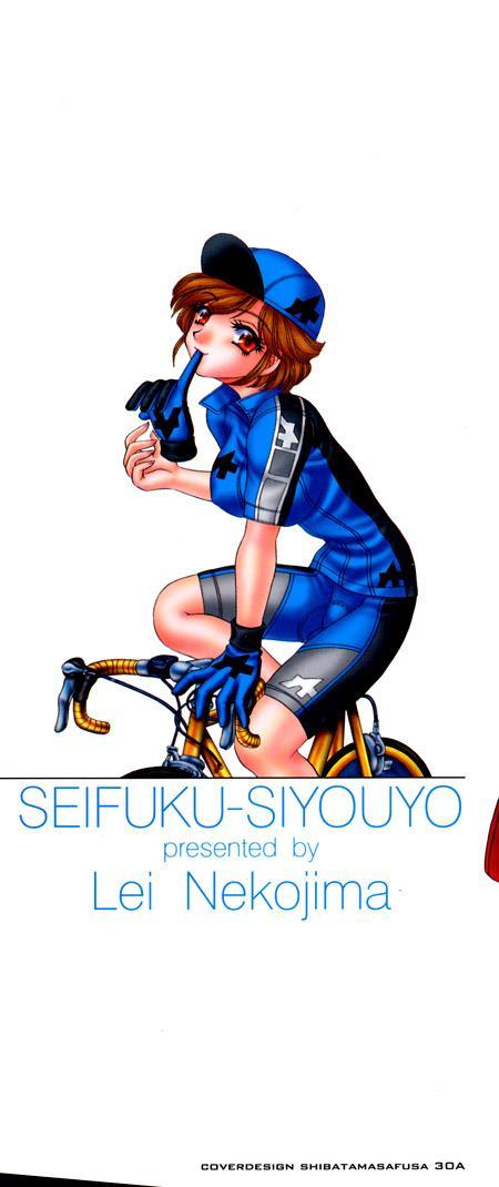 Seifuku Shiyouyo - Costume Paradise 1