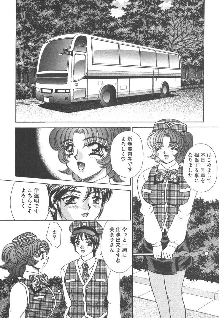 Seifuku Shiyouyo - Costume Paradise 45