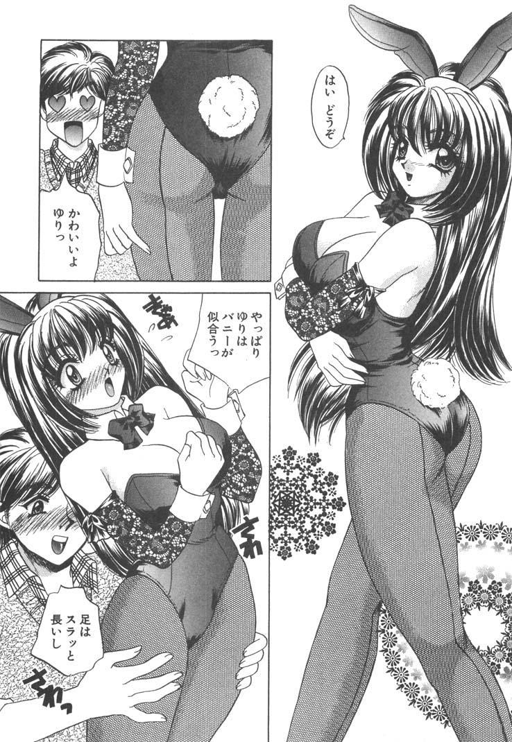 Seifuku Shiyouyo - Costume Paradise 93
