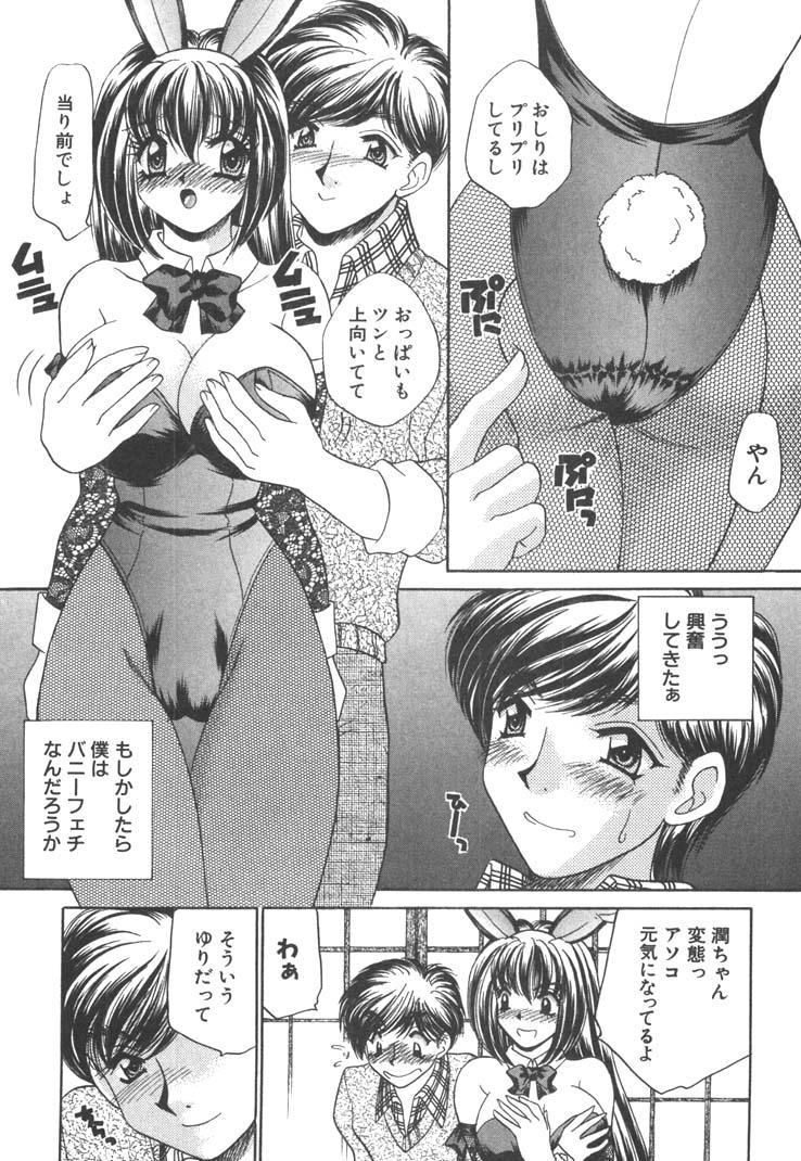 Seifuku Shiyouyo - Costume Paradise 94