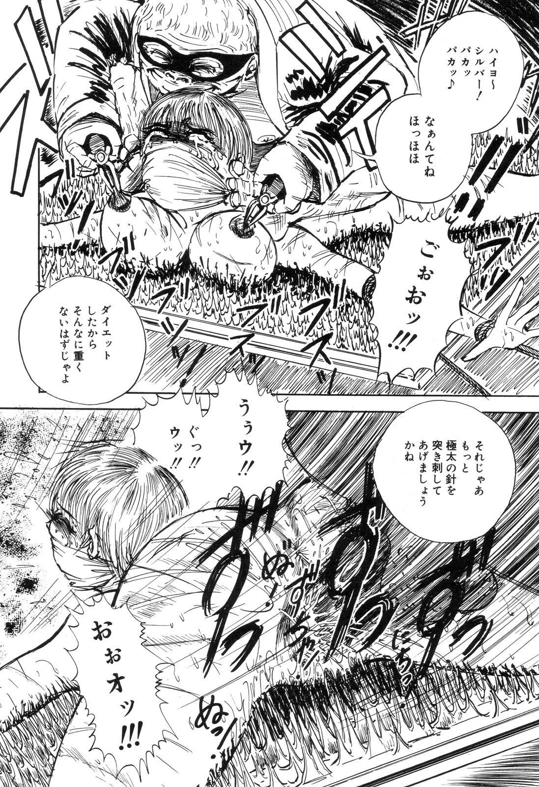 Zenchi Ikkagetsu no Onna 134