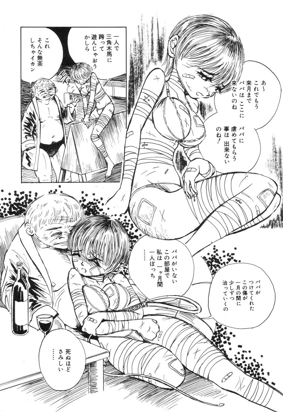 Zenchi Ikkagetsu no Onna 136
