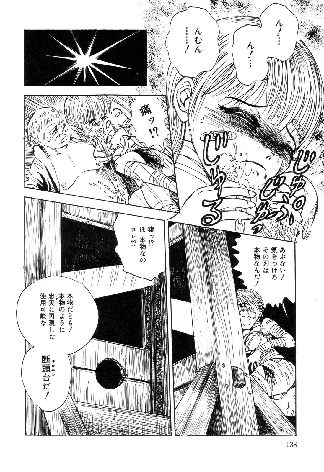 Zenchi Ikkagetsu no Onna 138