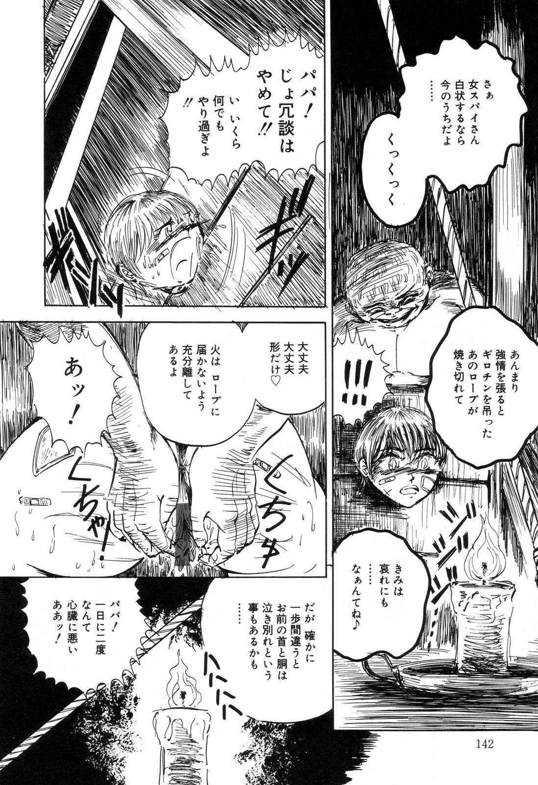 Zenchi Ikkagetsu no Onna 142