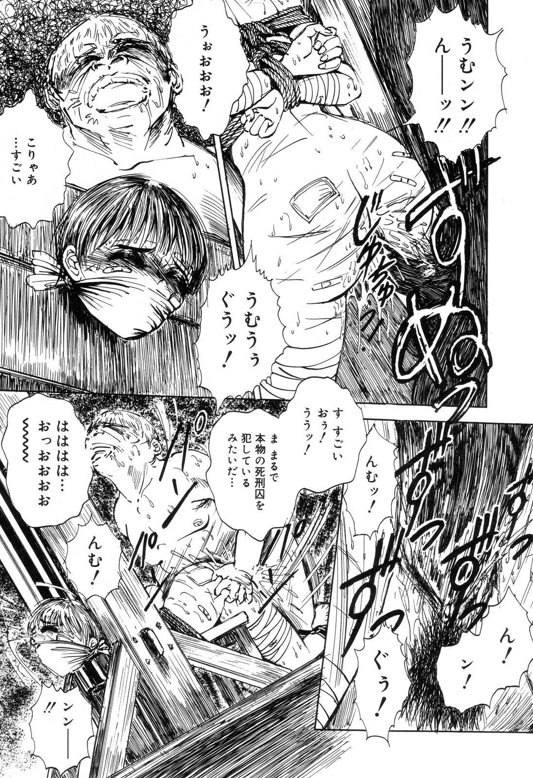 Zenchi Ikkagetsu no Onna 143