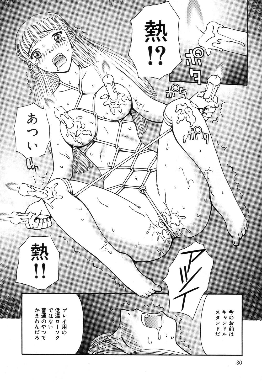 Zenchi Ikkagetsu no Onna 30