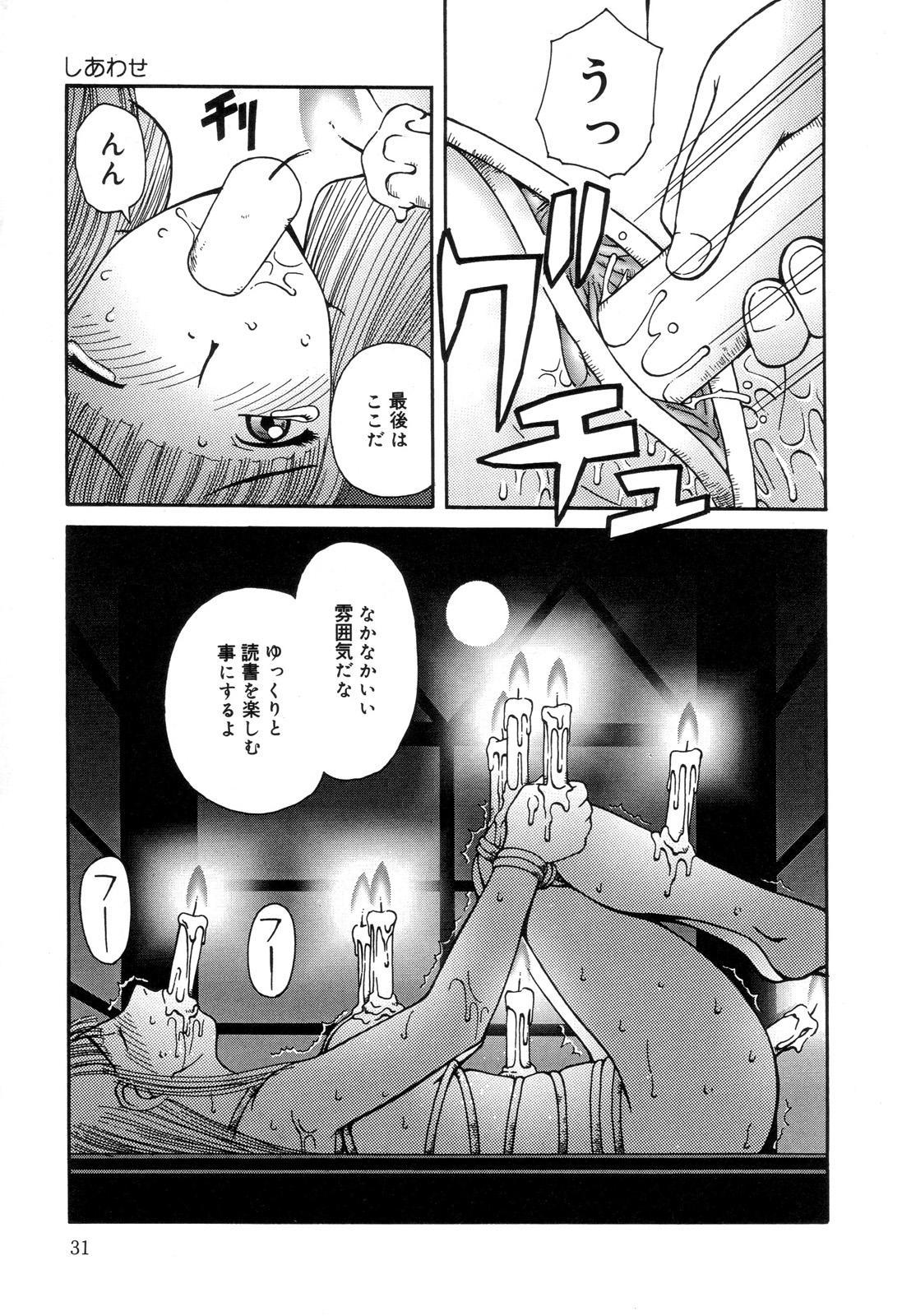 Zenchi Ikkagetsu no Onna 31