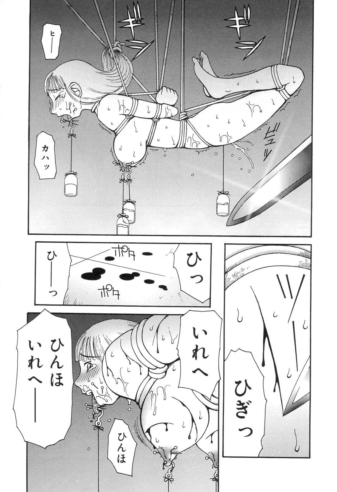 Zenchi Ikkagetsu no Onna 37
