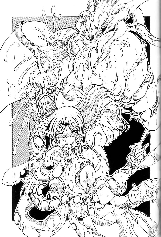 Kyouen no Elf 5