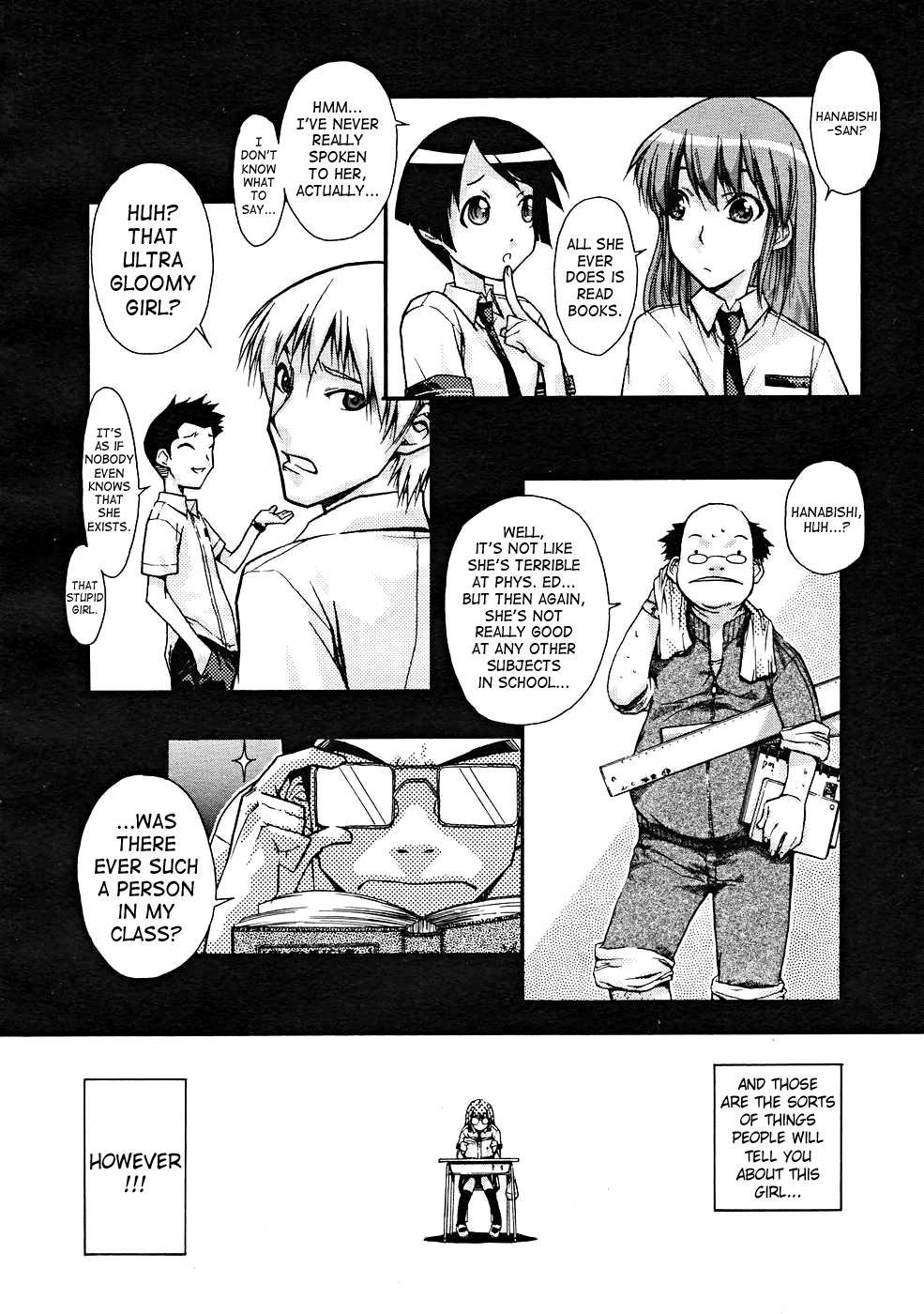 Seiyoku Zenkai Musume 1