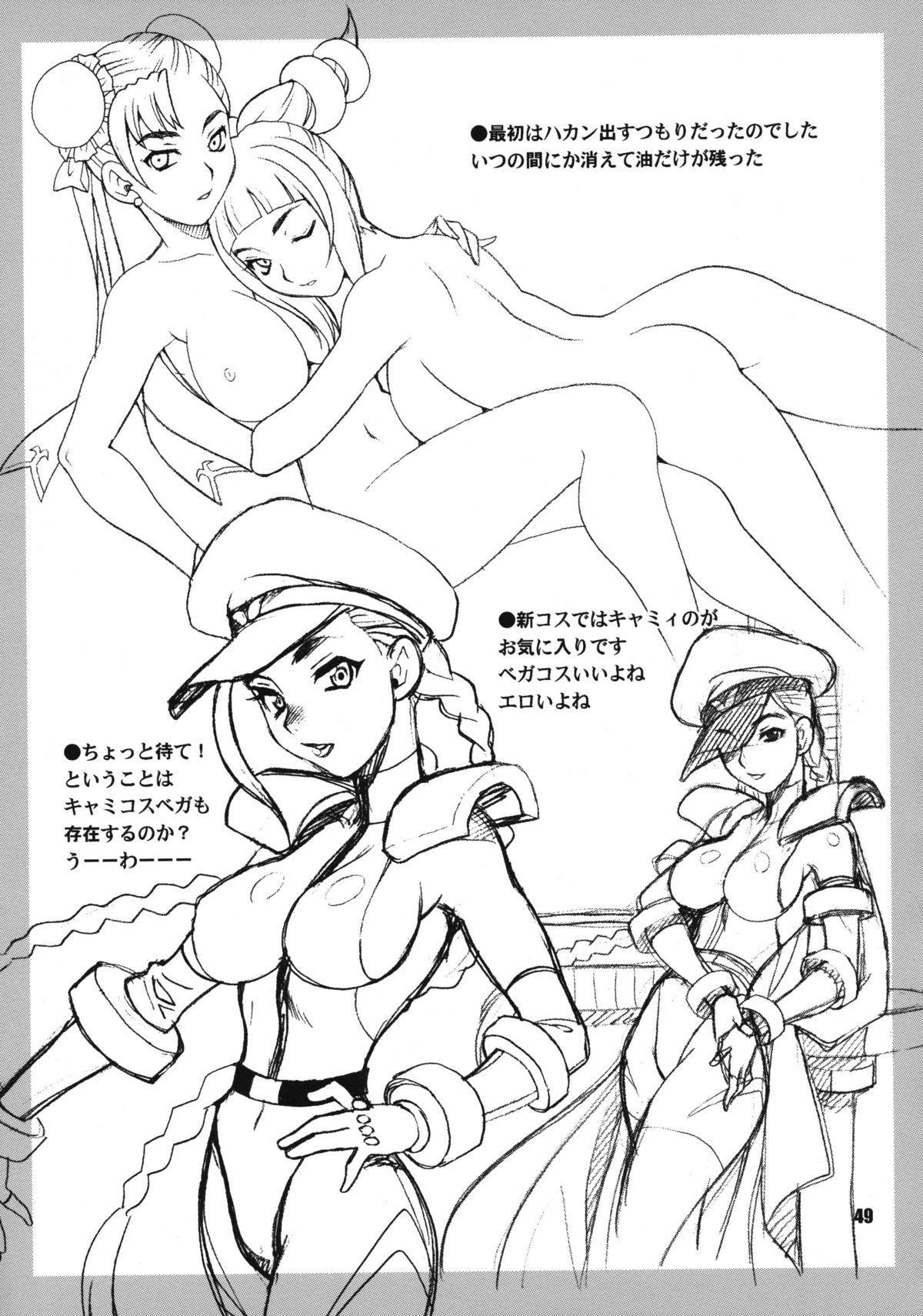 Yukiyanagi no Hon 23 Nurunuru Juri & Chun-Li 47