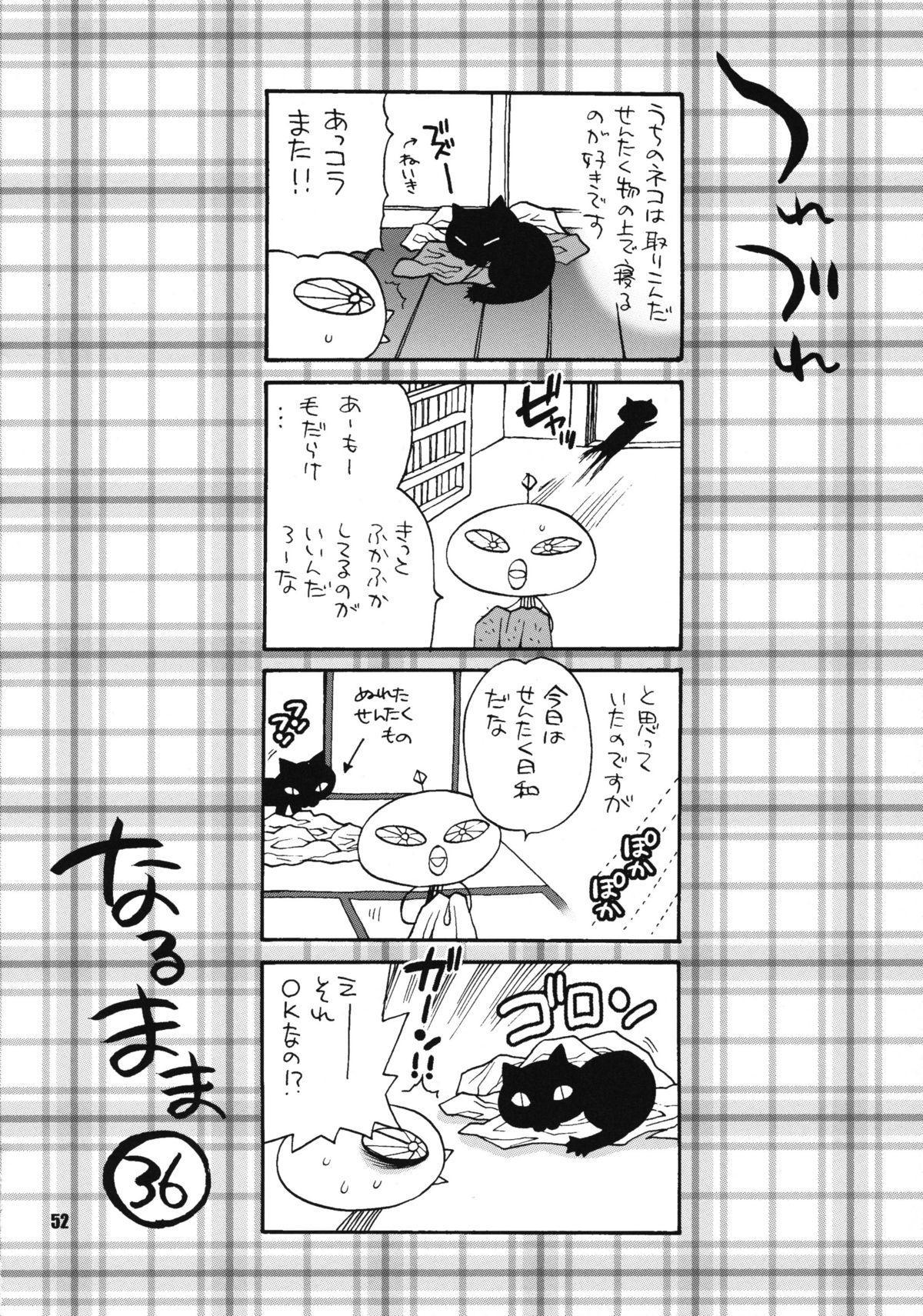 Yukiyanagi no Hon 23 Nurunuru Juri & Chun-Li 50