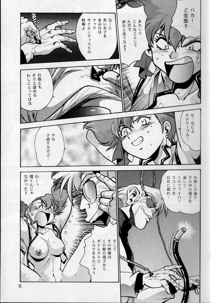 Imasara Dirty Pair Gekijou-ban 14
