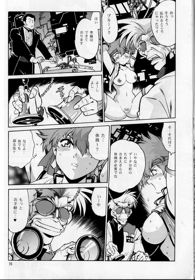 Imasara Dirty Pair Gekijou-ban 15