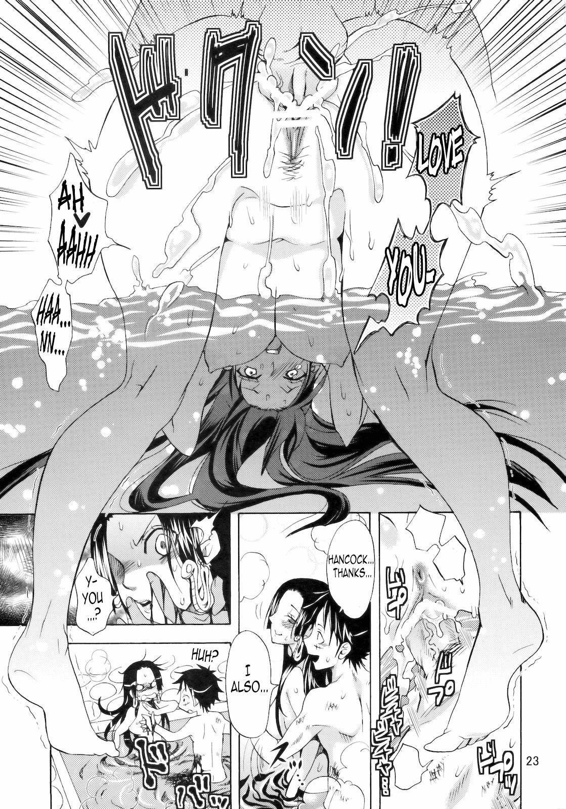 Kaizokuou no Yome ni Warawa wa Naru! | I'll be the wife of the Pirate King! 21