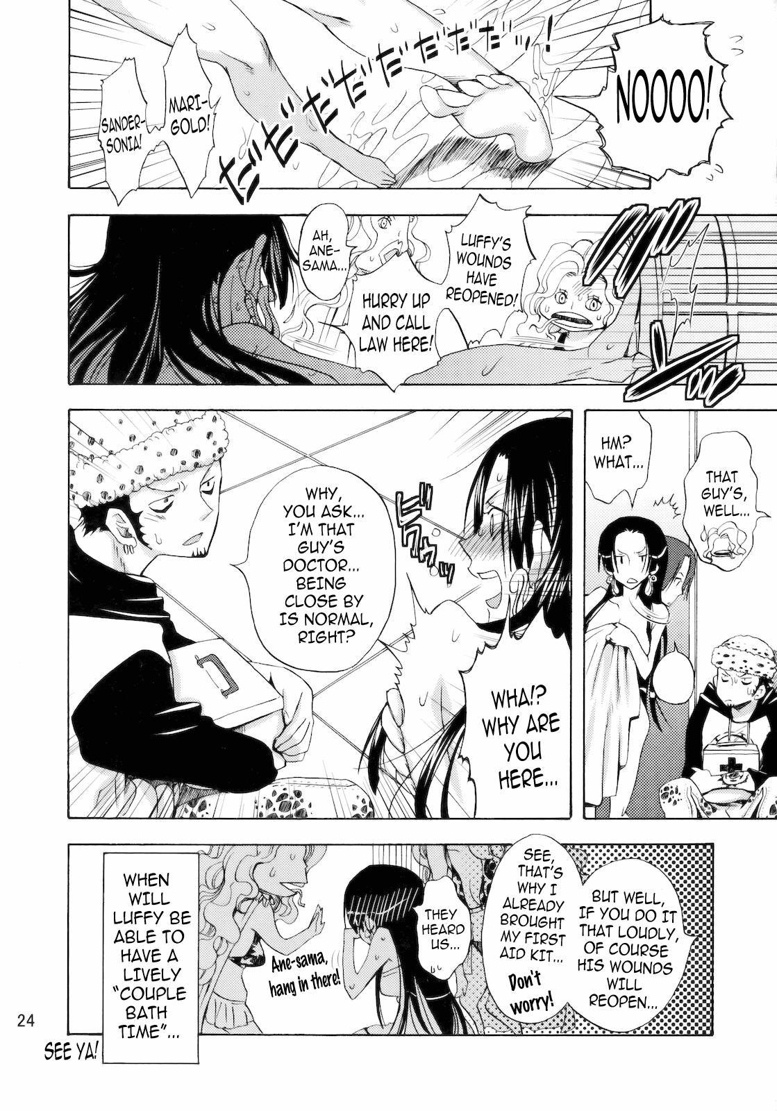 Kaizokuou no Yome ni Warawa wa Naru! | I'll be the wife of the Pirate King! 22