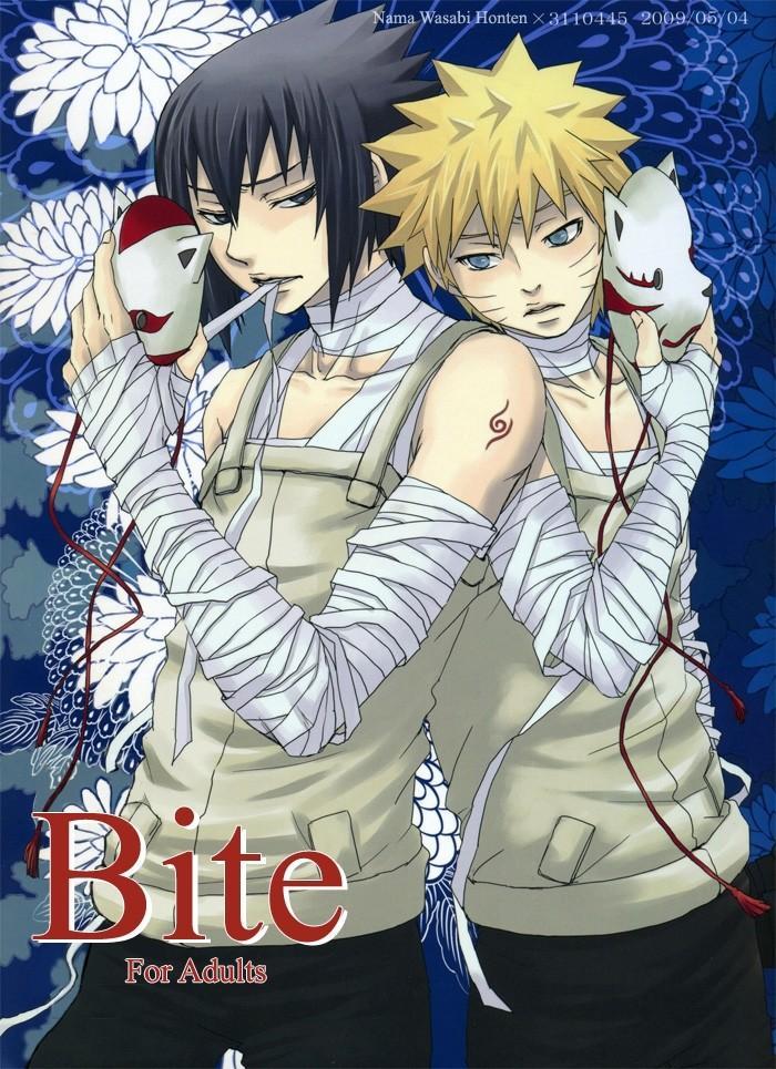 Bite (NARUTO) [Sasuke X Naruto] YAOI -ENG- 0
